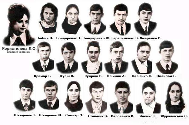 1975   Випуск №8