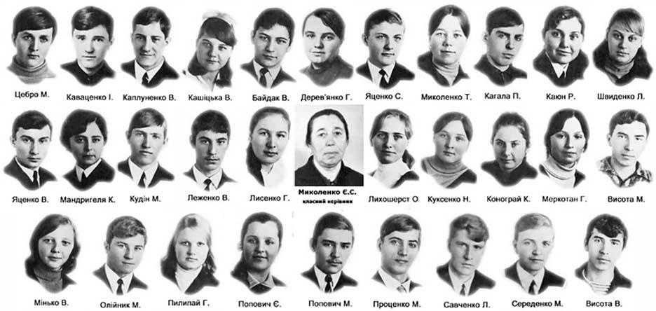 1971  Випуск №4