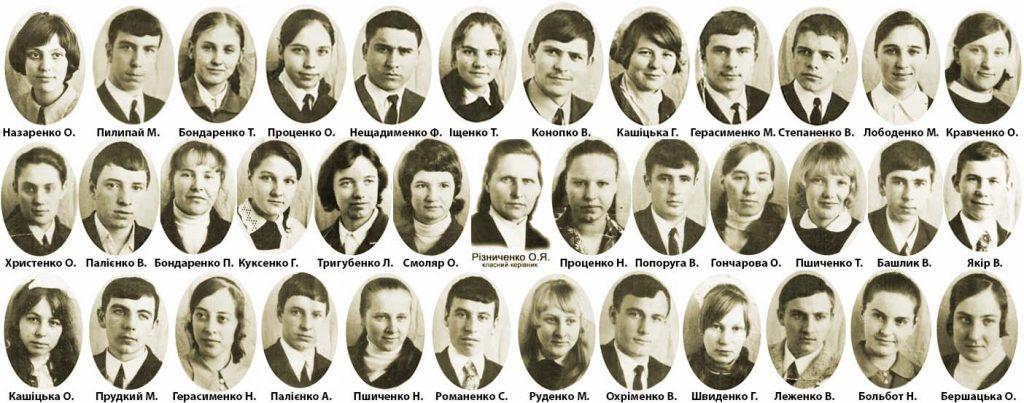 1973  Випуск №6